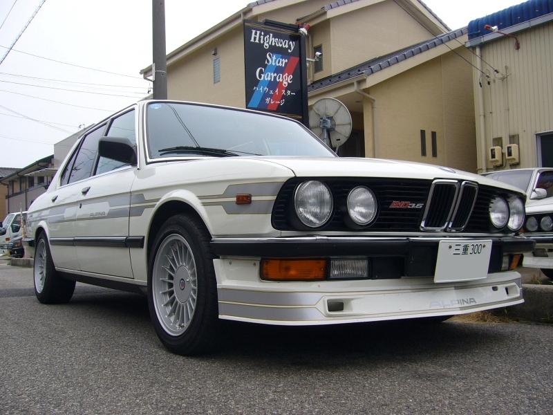 B10 3 5 bmw e28 type highway star garage for Garage bmw 77