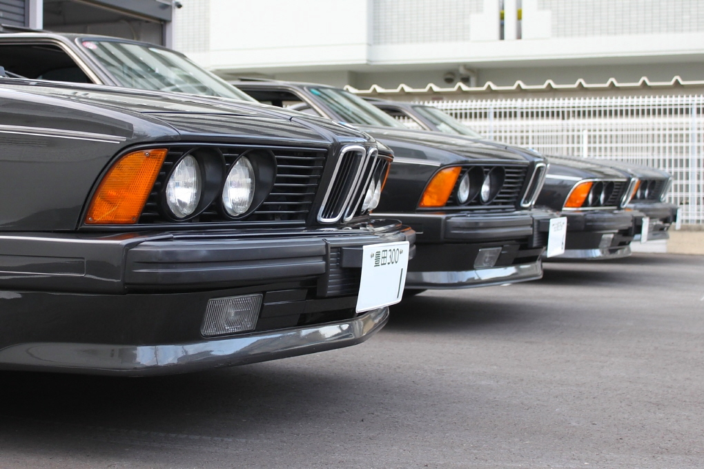 Bmw e24 m6 highway star garage bmw for Garage bmw 57 thionville